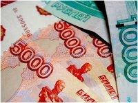 Всё, что нужно знать об ослаблении рубля