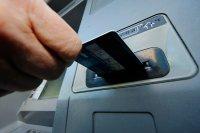 Собинбанк прекратит обслуживать пластиковые карты